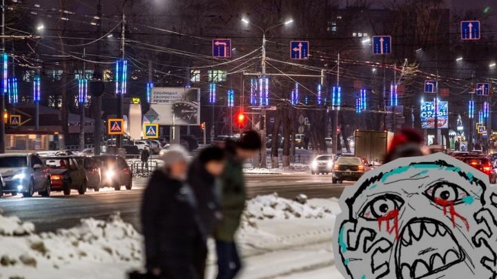 Волна напряжения. Смотрим, как Челябинск украсили огнями за те же деньги, что и Москву