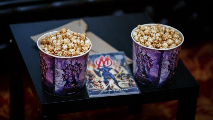 Ровно в полночь суперабоненты собрали камни бесконечности вместе с Мстителями в кинотеатре «Большой»