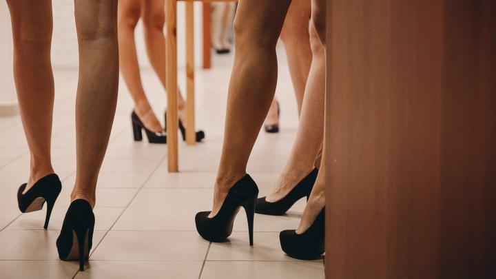 Ах, какие! Ищем самые красивые ножки в Тюмени, чтобы вручить подарок их обладательнице