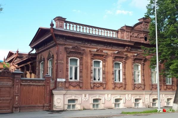 Статус регионального памятника культуры дому Буркова присвоили в 1974 году