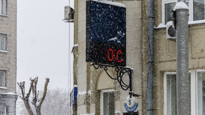 К Новосибирску приближается оттепель с Атлантического океана