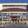В Волгограде продают «Диамант Зацарицынский»