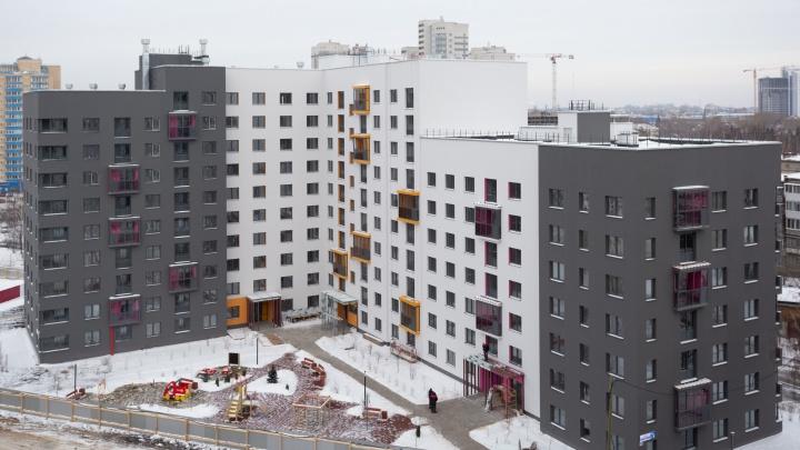 В Екатеринбурге построили дом с подъездами-«мандаринками»
