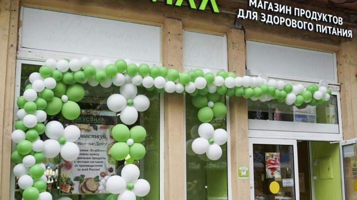 Феерия вкуса без вреда для здоровья: в Ростове открылся первый «ВкусВилл»