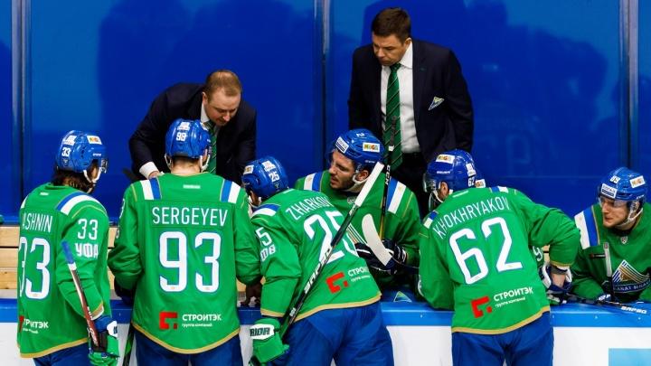 «Салават Юлаев» обыграл «Адмирал» и укрепил позицию в зоне плей-офф