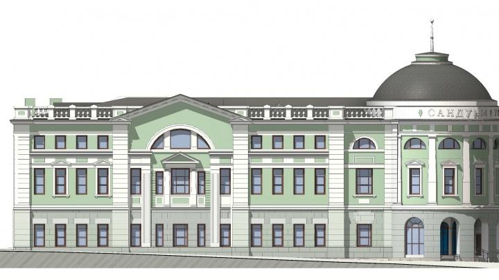 Новые эскизы старой бани: изучаем здание, которое построят на Куйбышева, вместе с архитекторами