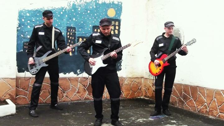 «Быть независимым — это прекрасно»: уральские заключенные представили клипы для песенного конкурса