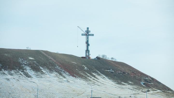 «Отличная идея»: Александр Усс лично объяснил смысл появления гигантского креста под Красноярском