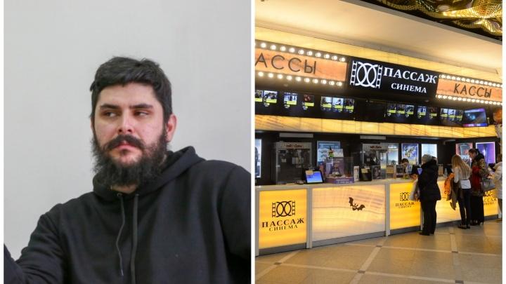 Уличный художник Рома Инк пожалуется в Роспотребнадзор на кинотеатр в «Пассаже»