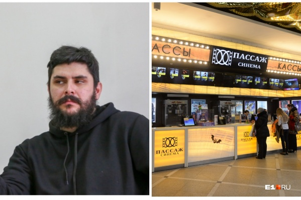 По мнению Инка, в кинотеатр должны пускать с едой, купленной где угодно