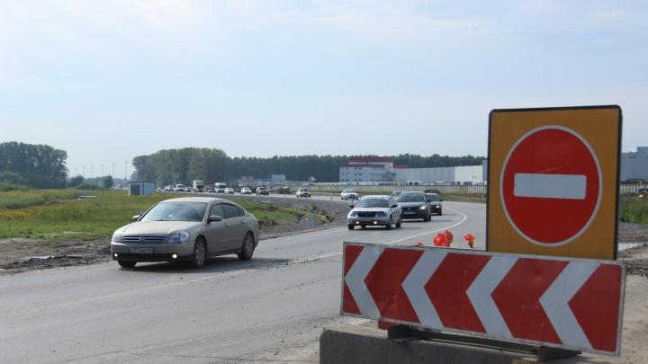 Новосибирцы застряли в 10-километровой пробке на Ордынском шоссе