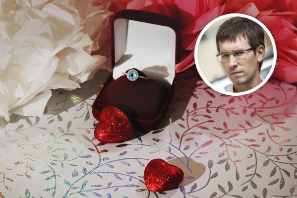 «День святого Валентина я начал отмечать по инерции. Ни к чему хорошему это не привело», — признался Артём Краснов