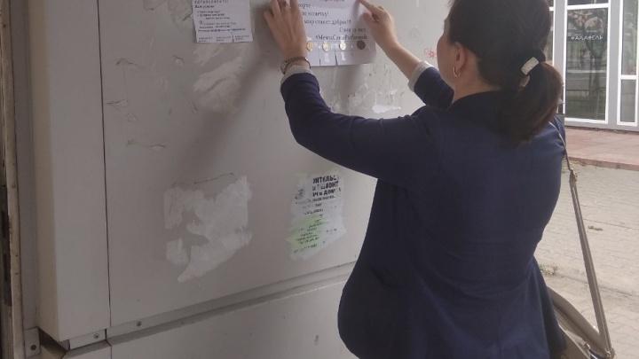 «Мы хотим, чтобы люди стали добрее»: в Ярославле на остановках развешивают деньги