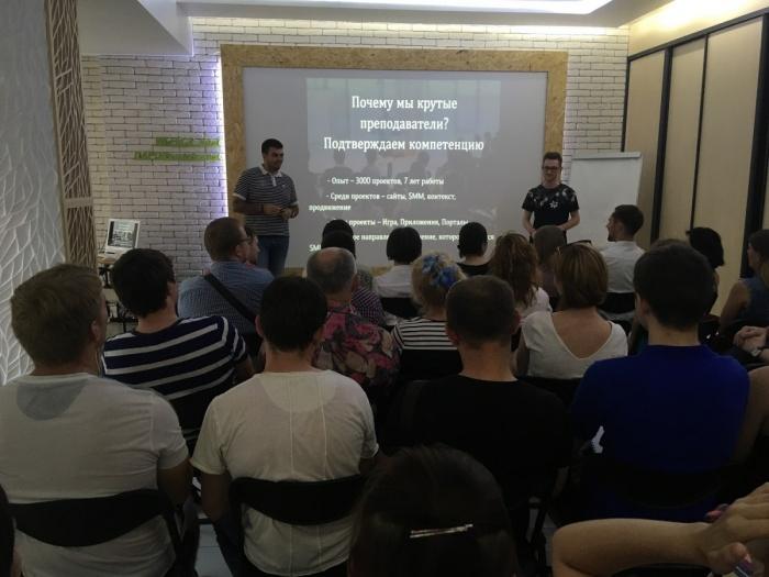 В Новосибирске пройдётнабор на курсы по веб-программированию