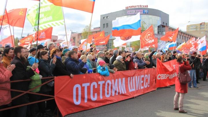 Из-за антимусорного митинга, который пройдет 22 сентября, закроют для движения часть дорог Соломбалы