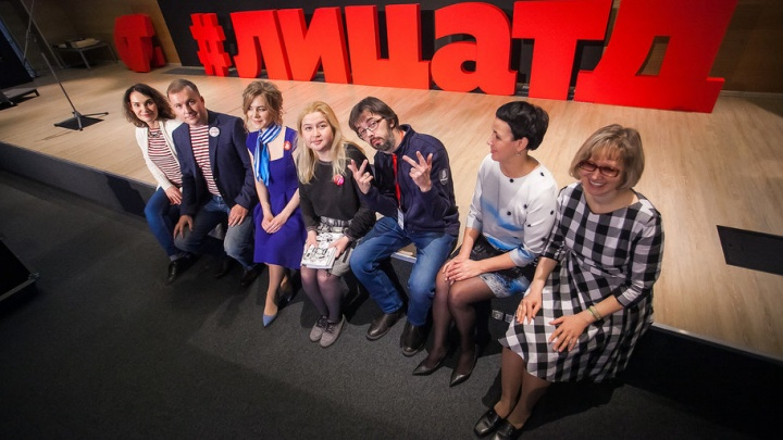 Екатеринбург поборется за право стать столицей «Тотального диктанта», где его прочитает сам автор