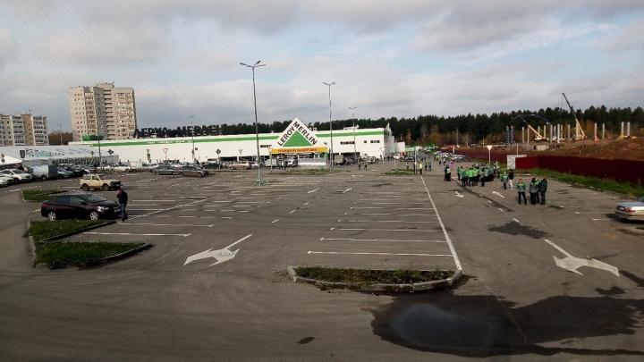 В Перми эвакуировали гипермаркет Leroy Merlin