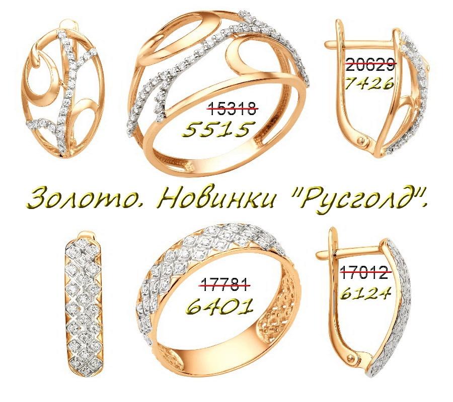 «Хочется, чтобы хватило всем»: драгоценности без денег будут раздавать в Екатеринбурге