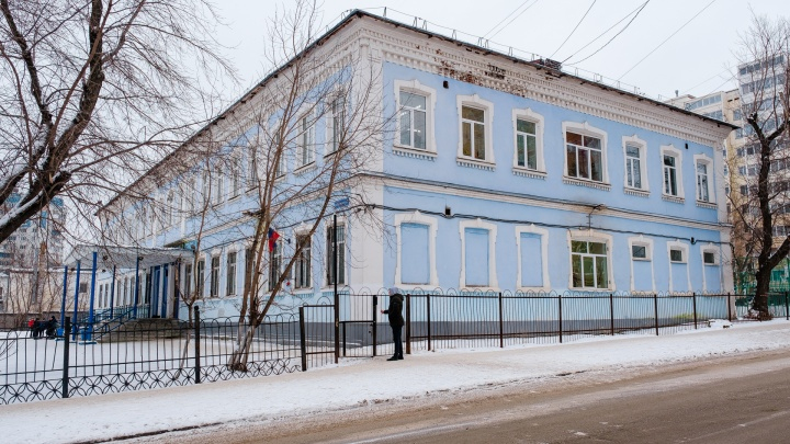 Пермский краевой суд признал законной реорганизацию школ в Рабочем поселке