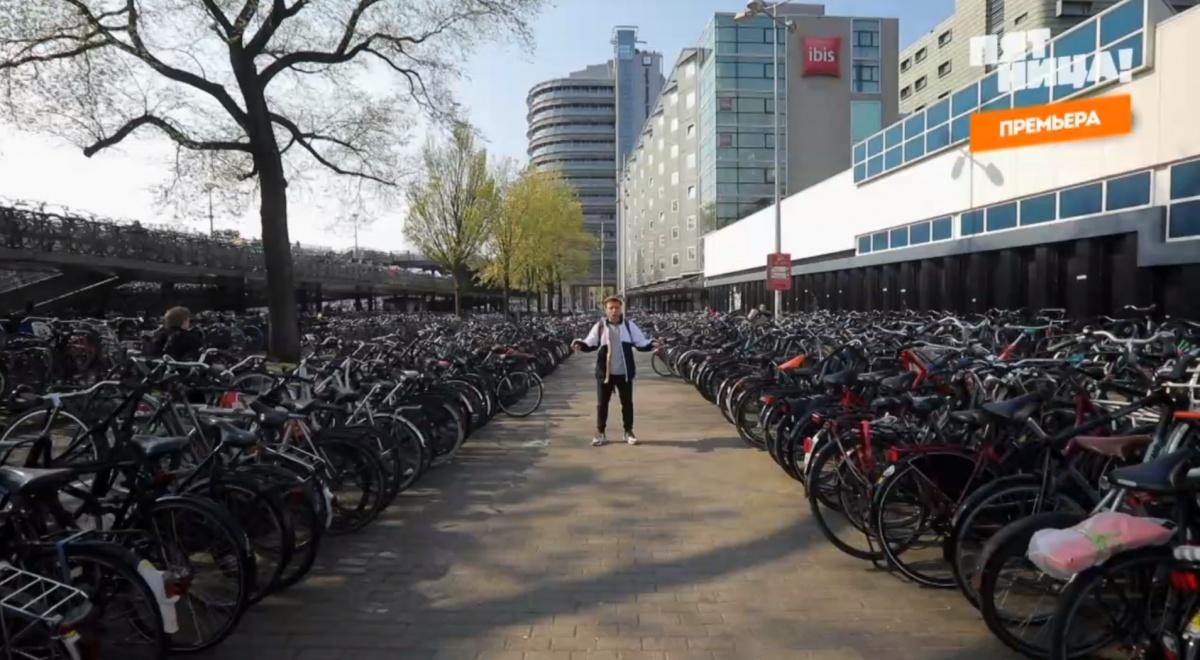 Это самая большая велопарковка в Европе