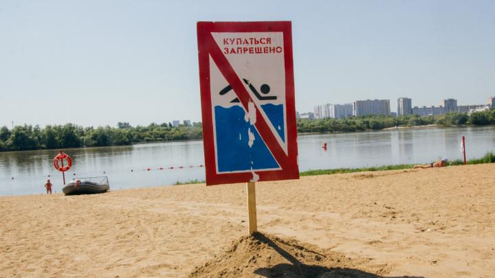 Озеро Чередовое и котлован на 6-й Крайней: где омичей теперь могут оштрафовать за купание