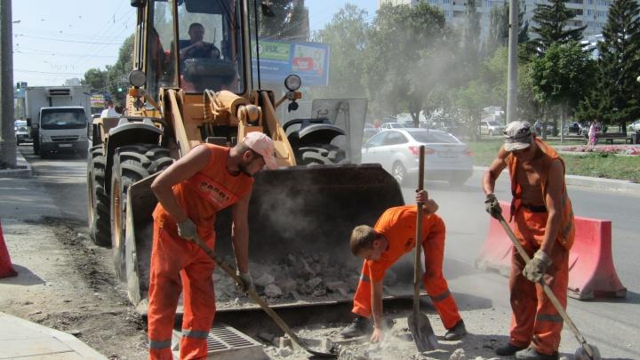 «В одном стиле»: власти рассказали о новом этапе ремонта на Стара-Загоре