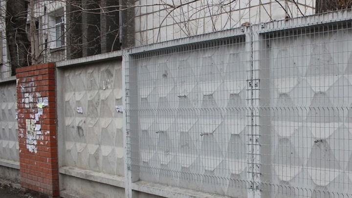 Хотите раскрасить ПГНИУ? В пермском университете создадут огромный арт-объект на заборе