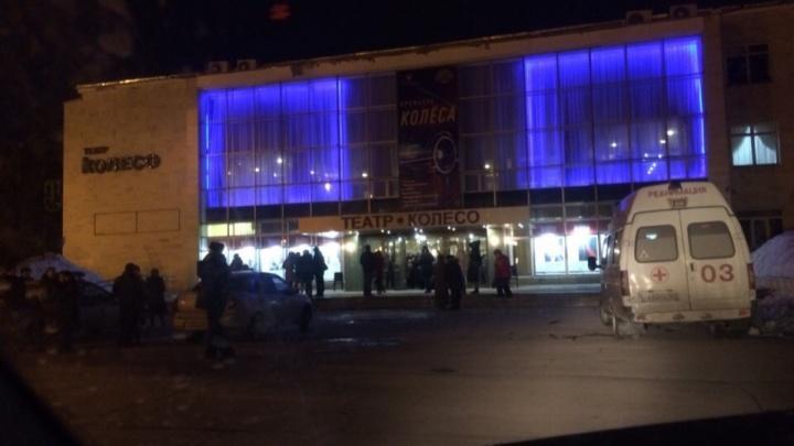 Полицейские выяснили, кто сообщил о бомбе в театре «Колесо»