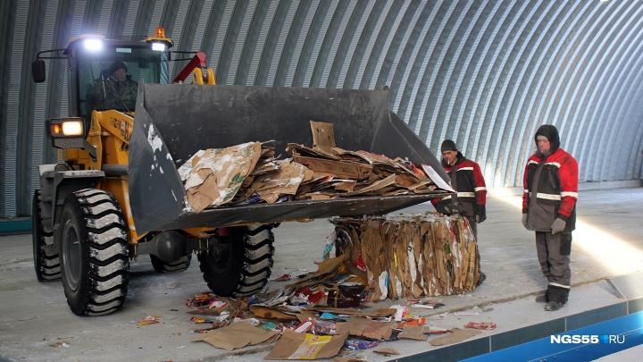 Стало известно, по какому номеру телефона можно узнать подробности о мусорной реформе в Омске