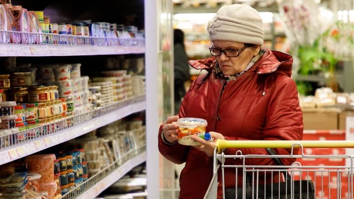 «Низкие доходы»: в Волгоградской области цены растут быстрее уровня инфляции