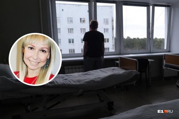 Дарья проходит курсы химиотерапии, чтобы победить лимфому