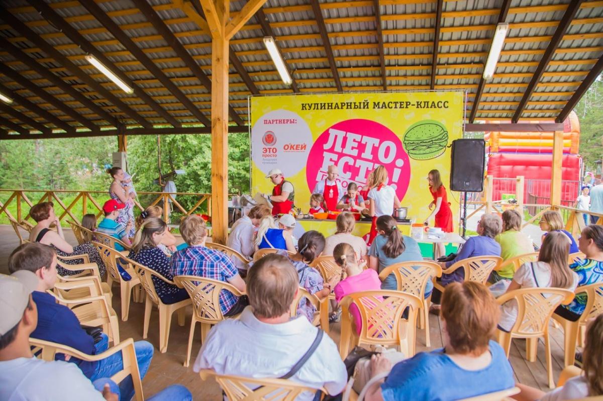 Праздник со вкусом лета: в ТРЦ «Радуга Парк» в третий раз пройдет городской пикник для всей семьи