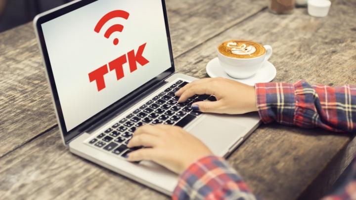 План «Сочный»: компания ТТК предложила абонентам интернет и ТВ за 350 рублей
