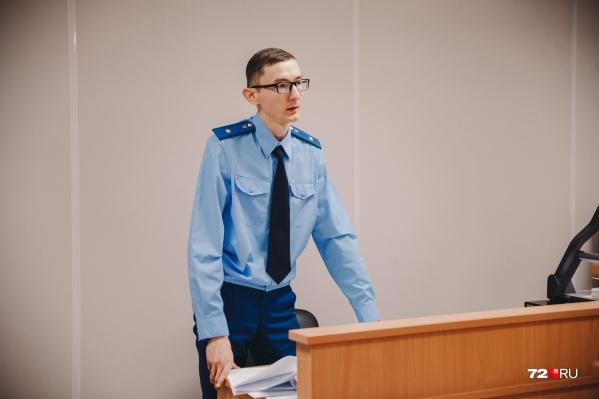 Сторону обвинения представлял прокурор Ильнур Бадритдинов