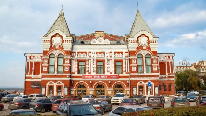 Ни денег, ни проекта: реконструкцию драмтеатра Самары отложили
