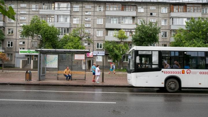 Отменена скидка по транспортной карте в автобусах Красноярска
