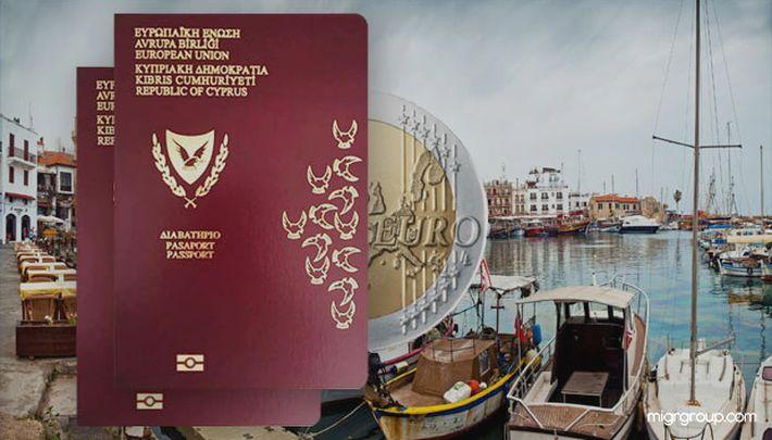 «Брошу все и уеду на Кипр»: как получить гражданство, если ты не инвестор