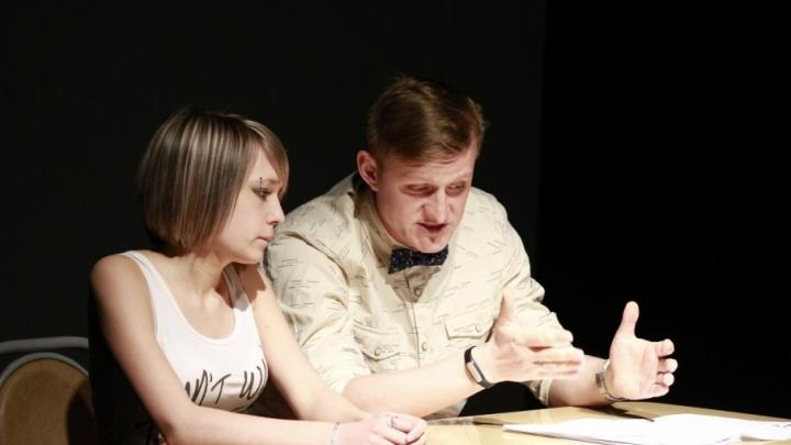 Курганские актеры научат понимать подростков