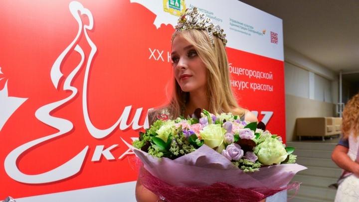 Первой красавицей Екатеринбурга стала студентка Анастасия Каунова!