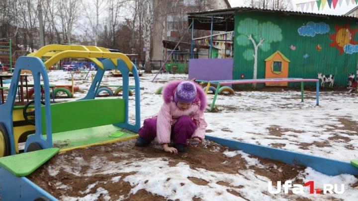 Работаем последний день: в Уфе внепланово решили закрыть детский сад