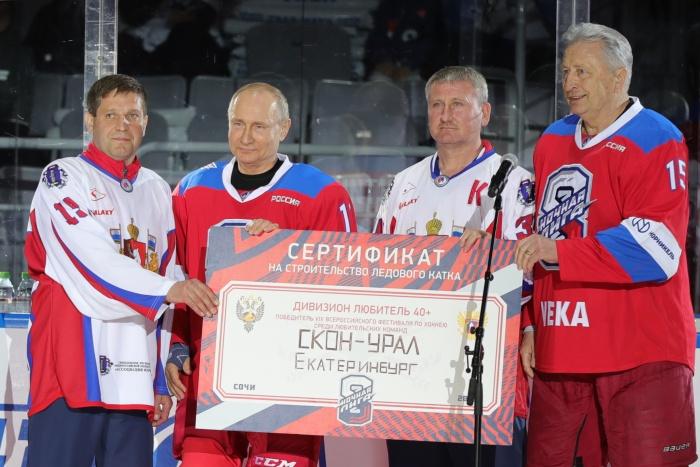 Путин вручил сертификат команде из Екатеринбурга