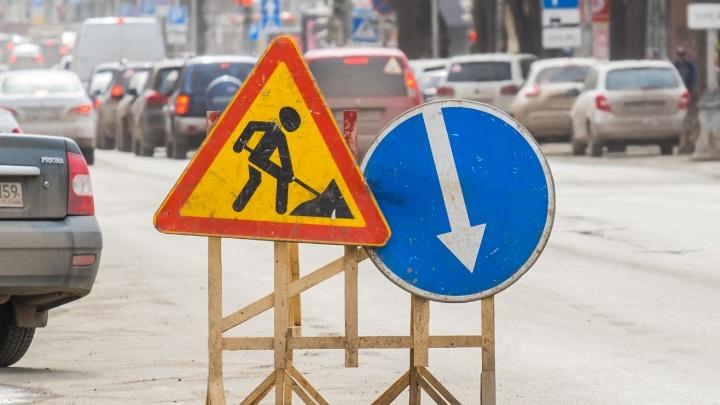 Луначарского, Малкова, Пермская. Какие дороги отремонтируют в Перми в 2019 году