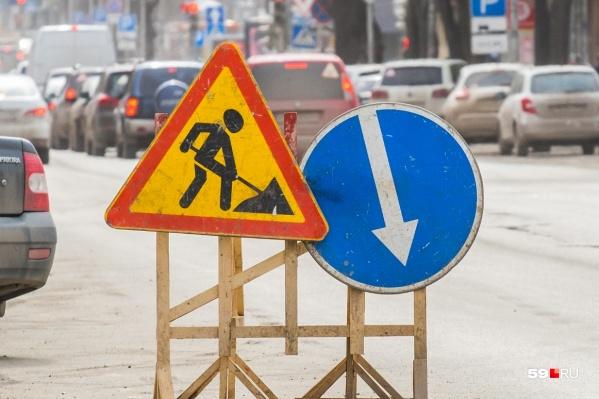 На ремонт 25 дорог городские власти планируют потратить 600 миллионов рублей