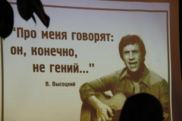 Произведения Владимира Высоцкого исполнят курганские артисты