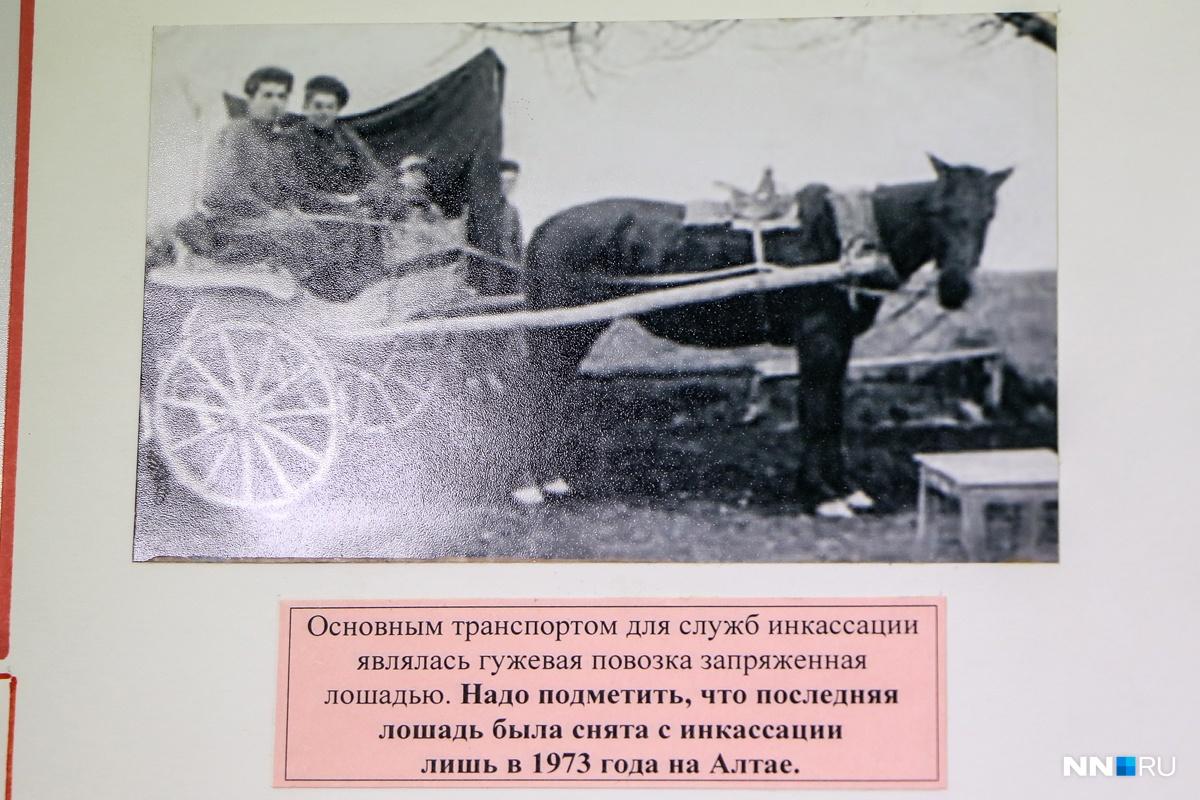Раньше на лошади— теперь на уникальном автомобиле