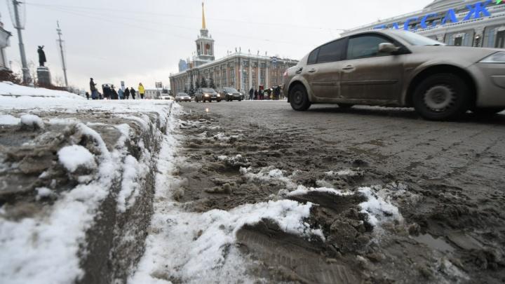 Екатеринбург — город грязных: репортаж с улиц, которые завалило снегом