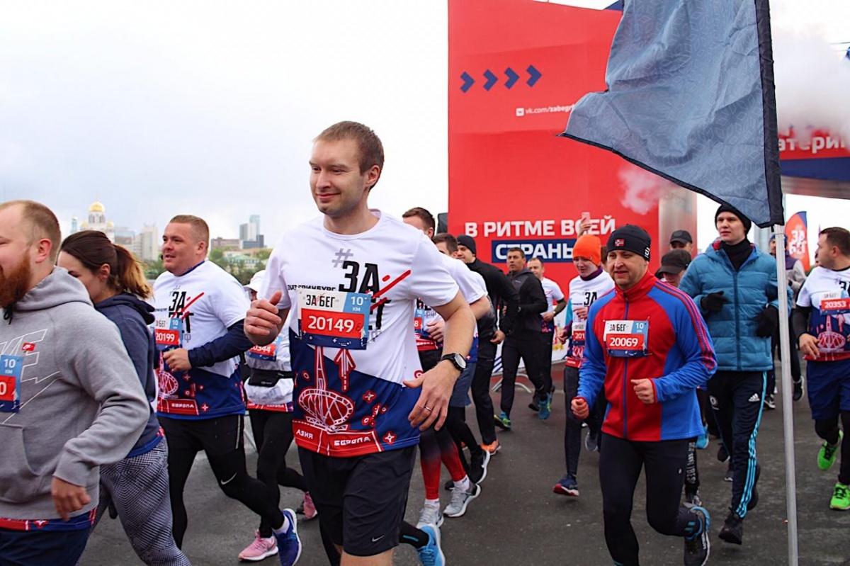 Всего в забеге приняли участие 2000 бегунов