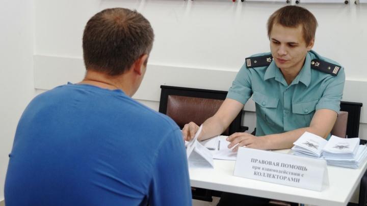 В Башкирии приставы оштрафовали на 50 тысяч рублей коллекторов, которые названивалидолжнику