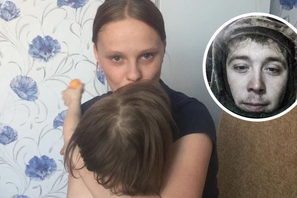 Два года назад у Ильи и Татьяны родилась дочь Настя