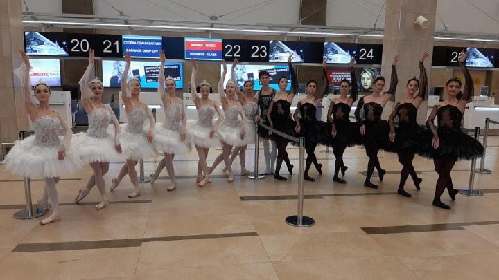 Балерины исполнили фрагмент «Лебединого озера» в красноярском аэропорту